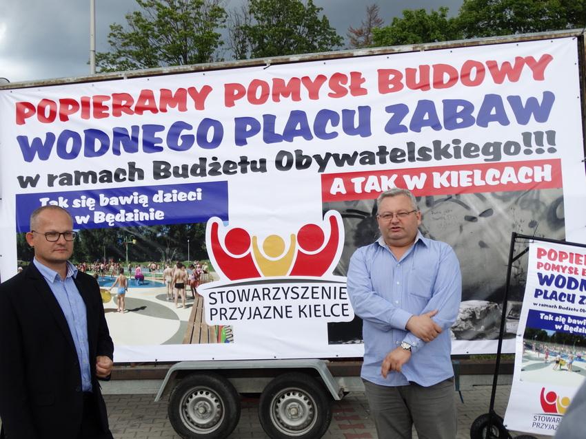 W Kielcach nie będzie wodnego placu zabaw