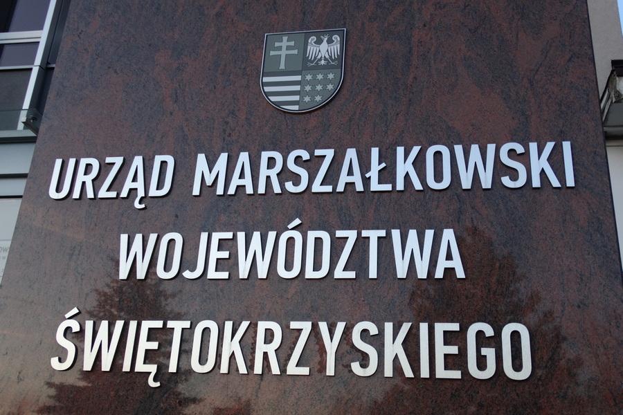 Wiadomo kto kogo będzie nadzorował w urzędzie marszałkowskim