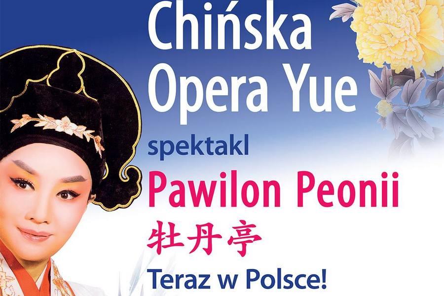 KTT zaprasza na chińską operę