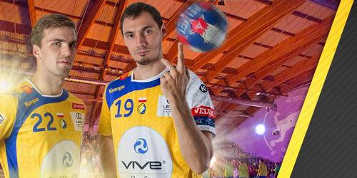 kielce sport Mecz Tygodnia EHF w Hali Legionów! Będą utrudnienia drogowe