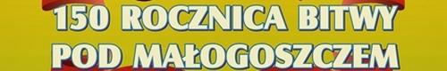 kielce wiadomości Dni Małogoszcza 2013 - sprawdź co się będzie działo !