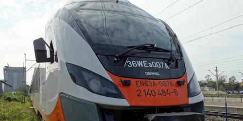 kielce wiadomości Nowe pociągi wyjadą na świętokrzyskie tory