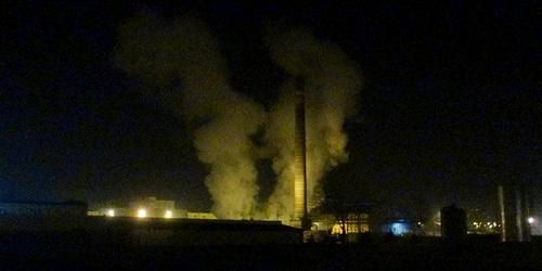 kielce wiadomości WSP Społem informuje: tajemniczy gaz wypuszczany w nocy to par
