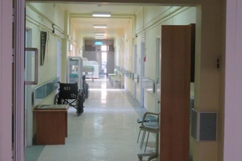 kielce wiadomości Zakaz odwiedzin w szpitalu na Czarnowie. To m.in. przez informacje o koronawirusie
