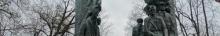 kielce wiadomości Kielczanie pamiętali o rocznicy powstania Armii Krajowej