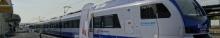 kielce wiadomości PKP Intercity flirtuje z pasażerami - prezentacja nowego pocią